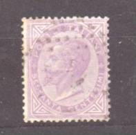 ITALIE 1863 N° 20 OBL. (YT) 60c. VIOLET - Gebraucht
