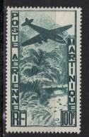 Martinique Poste Aérienne N°  14 ** - Posta Aerea