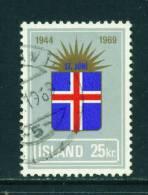 ICELAND - 1969 Republic 25k Used (stock Scan) - Gebraucht