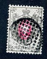"""(773)  Russia  1875  Mi.26x   Used~ St Petersburg / Moscow Circular Dot Cancel """"#2"""" - 1857-1916 Empire"""