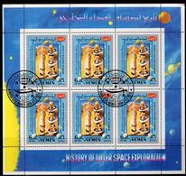Katalog RICHTER DDR Teil 1 ZD 2013 Neu 25€ Varianten Zierfelder Leerfelder Ränder Se-tenant Special Catalogue Of Germany - Deutschland