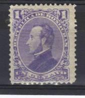 Honduras  N° 14* (1878) - Honduras