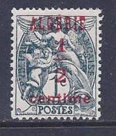 Algeria, Scott # P1 Mint Hinged  Surcharged Newspaper Stamp, 1924 - Algeria (1924-1962)