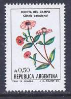 Argentina, Scott # 1523 MNH Flowers, 1987 - Argentina
