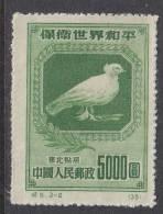 P.R. NORTH-EAST  China Liberated Area 1L155  Reprint    **  FAUNA  BIRD  DOVE - North-Eastern 1946-48