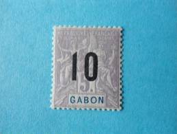 Gabon Poste Neuf ** N°78 - Stamps
