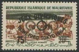 "Mauritanie Mauritania 1962 Mi II II ** = Mi 171 + Overprint ""Jeux Olympique Rome 1960 . Tokyo 1964"" - Mauritanië (1960-...)"