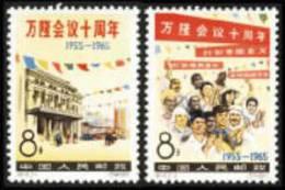 1965 CHINA C110 10th Anniv. Of Bandung Conference 2V - Nuovi