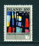 ICELAND - 1975 Womens Year 100k Used (stock Scan) - Used Stamps