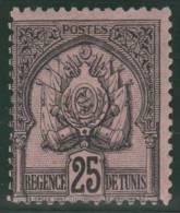 TUNEZ 1888/93 - Yvert #16 - MLH * - Tunisia (1956-...)