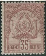 TUNEZ 1899/1901 - Yvert #26 - MLH * - Tunisia (1956-...)