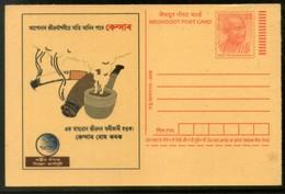 India 2008 Health Disease Cancer Anti Smoking Cigarette Cigar Pipe Gandhi Post Card # 424 Inde Indien - Krankheiten