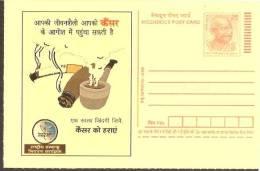 India 2008 Health Disease Cancer Anti Smoking Tobacco Cigarette Cigar Pipe Advet In Hindi Lang On Gandhi PC # 5979 - Drugs