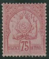 TUNEZ 1888/93 - Yvert #18 - MLH ** - Tunisia (1956-...)