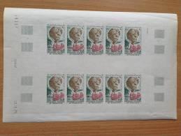 Mauritanie 1975 Albert Schweitzer Yvert N°158 NON DENTELE ND IMPERF Feuille De 10 Sheet