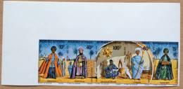 Sénégal 1972 Noël Crèche Christmas Yvert 381 à 385A Bande/bloc NON DENTELE ND IMPERF