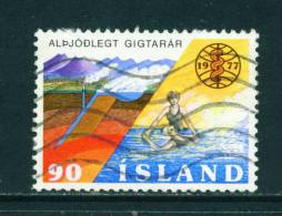 ICELAND - 1977 Rheumatism Year 90k Used (stock Scan) - Used Stamps