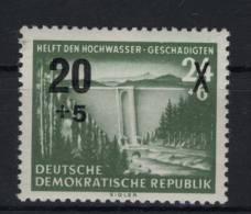 DDR Michel No. 449 II ** postfrisch