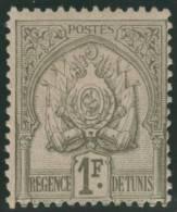 TUNEZ 1888/93 - Yvert #20 -  MLH * - Tunisia (1956-...)