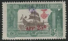 TUNEZ 1923 - Yvert #95 - MLH * - Tunisia (1956-...)
