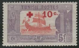 TUNEZ 1916 - Yvert #58 - MLH * - Tunisia (1956-...)