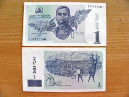 1995 Year 1 Lari Unc Banknote From Georgia #53, Animal Stag, Pirosmani Painter - Géorgie