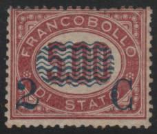 ITALIA 1878 - Yvert #31 (Fiscal) - MLH * (Rare!) - 1861-78 Victor Emmanuel II.