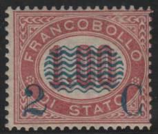 ITALIA 1878 - Yvert #29 (Fiscal) - MLH * (Rare!) - 1861-78 Victor Emmanuel II.