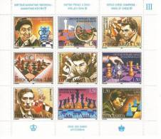 WORLD CHESS CHAMPIONS - KINGS OF CHESS  3 BLOCKS UNUSED 1995 JUGOSLAVIJA YUGOSLAVIA 1996 - Echecs