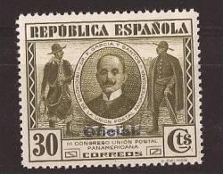 ES624-LA1033 .España Spain Espagne CONGRESO UNION POSTAL PANAMERICANA OFICIAL 1931 (Ed.624**) Sin Charnela LUJO - 1931-50 Nuevos & Fijasellos