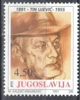 Yugoslavia 1991 Art. Painting - Mi.2488 - MNH (**) - Jugoslawien