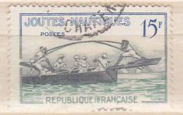 FRANCE N°1162  15F VERT FONCE BLEU ET VERT JOUTES NAUTIQUES LEGENDE FFRANCAISE OBL - Curiosités: 1950-59 Neufs