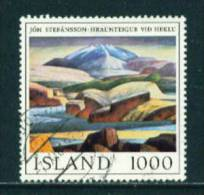 ICELAND - 1978 Mount Hekla 1000k Used (stock Scan) - Used Stamps