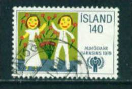 ICELAND - 1979 Year Of The Child 140k Used (stock Scan) - Used Stamps
