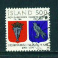 ICELAND - 1979 Coats Of Arms 500k Used (stock Scan) - Used Stamps