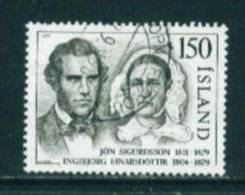 ICELAND - 1979 Death Centenaries 150k Used (stock Scan) - Used Stamps