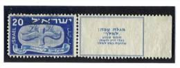 20 M. Du Premier Nouvel An  Avec Tab - Israel