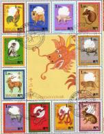 Bloc Chinesische Kalender 1995 Macao 832/43 O 10€ Jahr Des Tiger Hahn Hasen Ochse Affe Hund Schwein Ratte Sheet Bf Macau - Timbres
