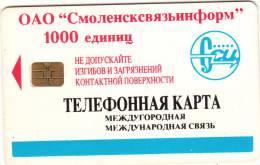 RUSSIA-SMOLENSK - Telecom Logo 1000 Units(red Writing), Used - Russia