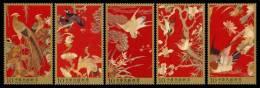 2013 Ancient Embroidery Stamps Flower Bird Peacock Rock Crane Bat Duck Plum Lotus Mushroom Fungi Orchid Bamboo - Textile