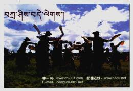 Tibet Nationality Dace,tibetan Language & Characters,CN 03 Naqu Online Website Advertising Pre-stamped Card - Dance