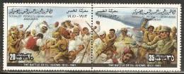 1981 Mi# 897-898 ** MNH - Pair - Battle Of El-Khoms - Libya