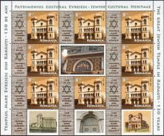 Romania 2013 / Great Jewish Temple In Radauti / Set 2 MS - Guidaismo