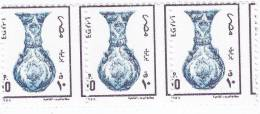Egypt, Defitnive Stamp 10 PT Perforation Error In Strip Of 3 MNH- Scarce-SKRILL PAYMENT ONLY - Unclassified