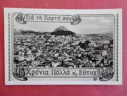 Greece       Athens === Ref 862 - Grèce