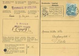 HELVETIA/SWITZERLAND:1946:Illustrated Cancellation On Trav. Cover:CANOT AUTOMOBILE,MOTORBOAT,SPEEDBOAT,WORLDCHAMPIOSHIP,