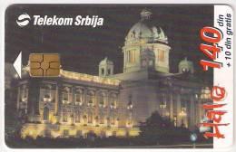 Serbia 85.000 / 10.2000. - Yugoslavia