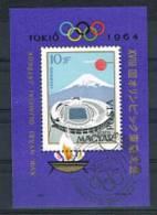 JO 82 - HONGRIE N° 1650/58 Neuf** + BF 49 Oblitéré + 2 FDC  Jeux Olympiques De Tokyo 1964 - Summer 1964: Tokyo