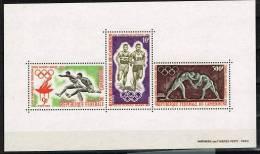 JO 85 - CAMEROUN BF 2 Neuf** Jeux Olympiques De Tokyo 1964 - Summer 1964: Tokyo