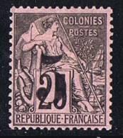 Surcharge  «5 » Sur Alphée Dubois 2 5cent  YvT 24  Neuf Charnière - Cochin China (1886-1887)